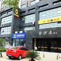 速8酒店(杭州下沙金沙店)外观图
