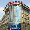 漢庭酒店(上海虹橋呉中路新店)