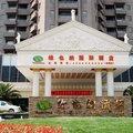 维也纳酒店上海浦东新国际博览金桥店酒店预订