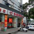 上海为波宾馆住大店酒店预订