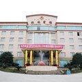 雅安红珠宾馆酒店预订