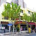 上海亿家宾馆外观图