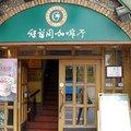 广州富豪酒店(北京路店)外观图