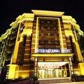 乐清国际大酒店酒店预订
