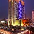 临海双鸽和平国际酒店东楼酒店预订