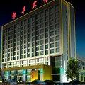 邹平宾馆酒店预订