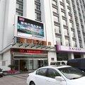 大連安盛商務酒店:Dalian An Sheng Business Hotel画像