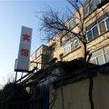 滨州旅客之家外观图