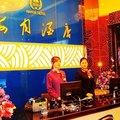 广州海月酒店外观图