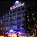 保山日新大酒店酒店预订