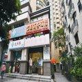 广州宝龙商务酒店外观图