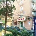 北京弘和旅馆外观图