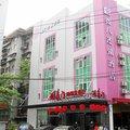 广州微八酒店(西村分店)外观图