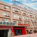 格林豪泰(南京中央门火车站快捷酒店)外观图