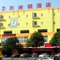 7天连锁酒店(惠州惠城江北店)