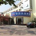 上海金佳快捷酒店外观图