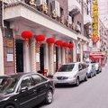 上海铁道宾馆外观图