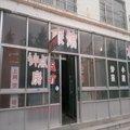 青州开发区旅馆外观图