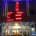 上海新海霞大酒店宝安公路店酒店预订