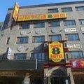 速8酒店(北京天和晟玉泉路店)外观图