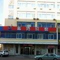 大連藍湾賓館