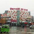 都市118连锁酒店(临沂郯城店)外观图