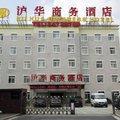 上海沪华商务酒店酒店预订