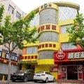 上海星尚假日賓館
