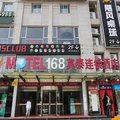 如家莫泰168(萧山市心中路杭发厂地铁站店)外观图