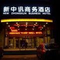 岳�新中�大酒店酒店�A�