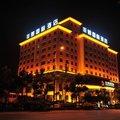 汉中丰辉国际酒店酒店预订