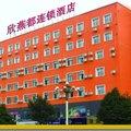 北京欣燕都酒店连锁密云鼓楼大街店酒店预订