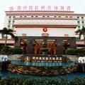儋州海航新天地酒店外观图