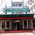 青島海洋賓館:Qingdao Haiyang Hotel画像