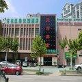 格林豪泰(南京奥体中心快捷酒店)外观图