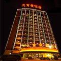 宜春大富豪酒店酒店预订