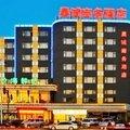 鞍山昊诚商务酒店酒店预订