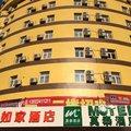 莫泰168(瀋陽中街大悦城沃爾瑪店)