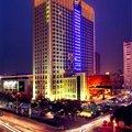 临海双鸽和平国际酒店酒店预订