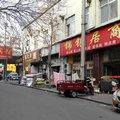 青岛市北区锦银居宾馆外观图