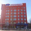 漢庭酒店(瀋陽重工南街店)
