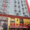 唯客大酒店(南昌解放东路店)