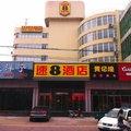 速8酒店(天津蓟县文昌街店)外观图