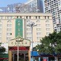 广安帝豪大酒店外观图