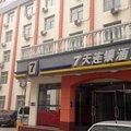 7天连锁酒店(天津友谊路店)