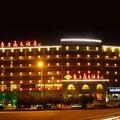 仙居东方嘉元酒店外观图