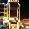 東莞[ドンガン]樟木頭北海稻酒店