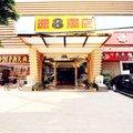 速8酒店(广州岗贝路店)外观图