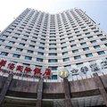 全季酒店(青島香港(ホンコン)中路店)