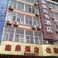 绛县鑫鼎商务酒店外观图